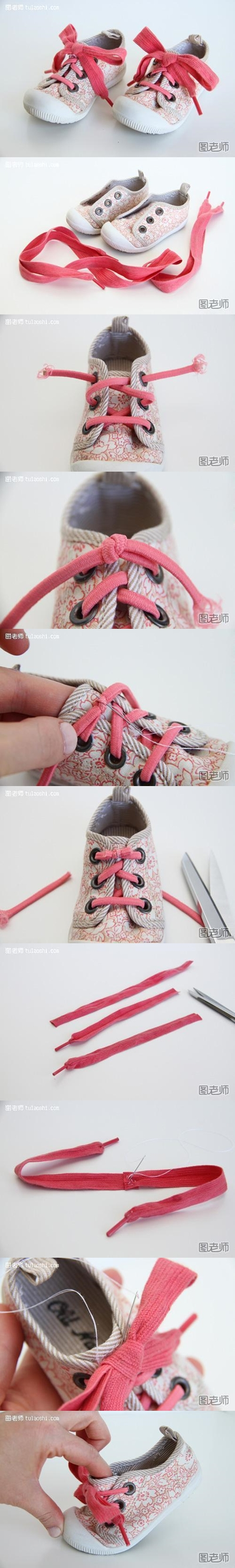 How to make easy shoe lace for kids step by step DIY instructions