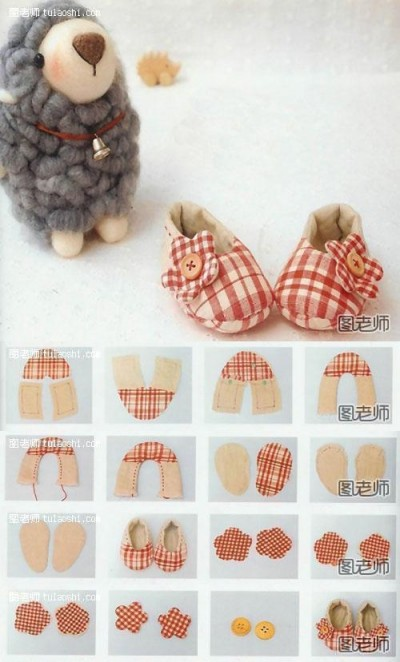 How to make lovely baby bear shoes step by step DIY instructions