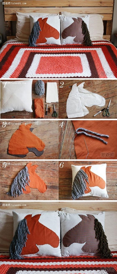 How to make your own speical horse pillow step by step DIY instructions