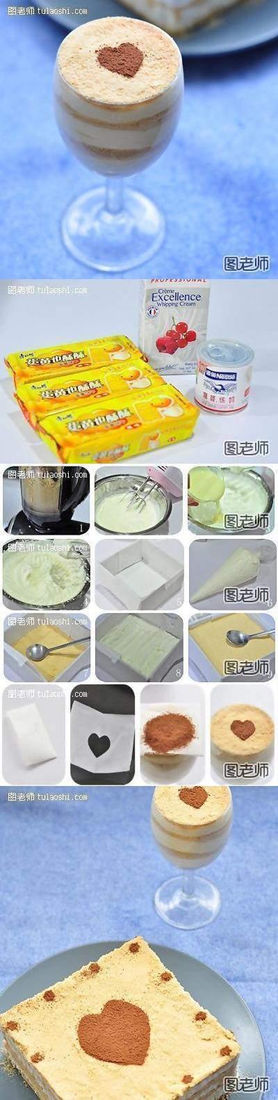 How to make your own valentine desert Authentic Macau sawdust cake step by step DIY instructions