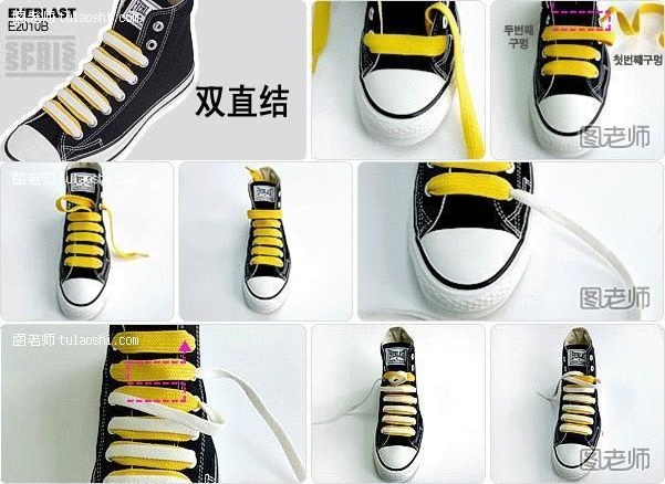 How to tie stripe style shoe lace step by step DIY instructions