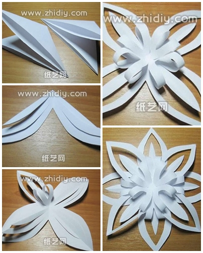 how to make things out of paper step by step