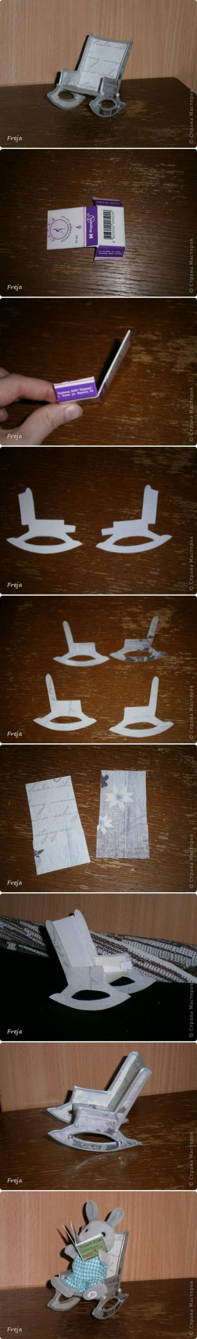 How to make Cardboard Rocking Chair step by step DIY instructions