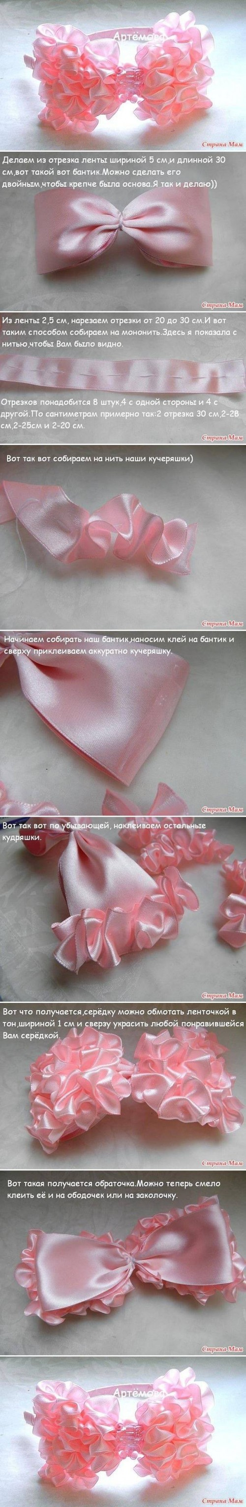 How to make Pretty Pink Bow step by step DIY tutorial instructions