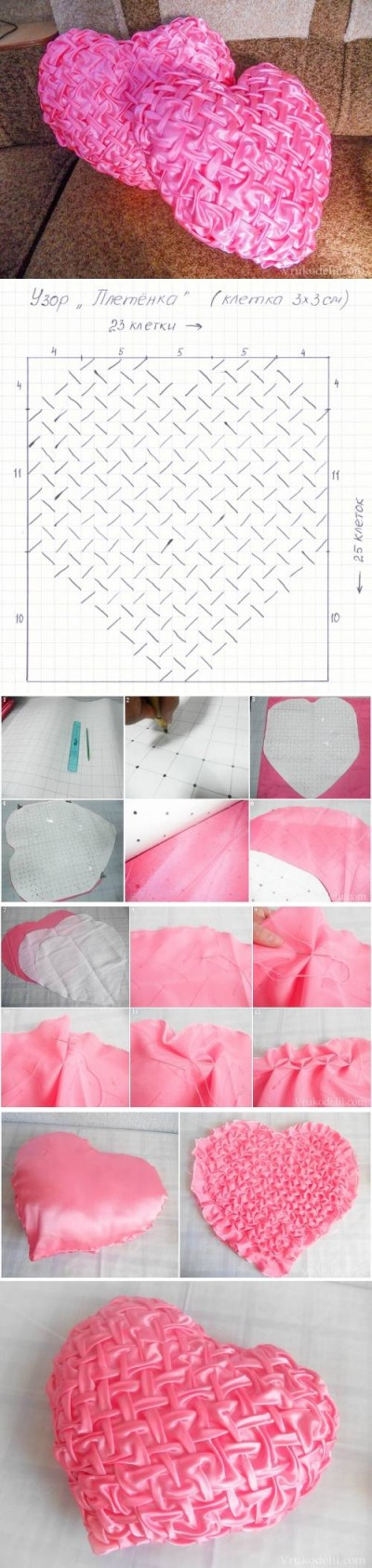 How to make Stylish Heart Pillow step by step DIY tutorial instructions