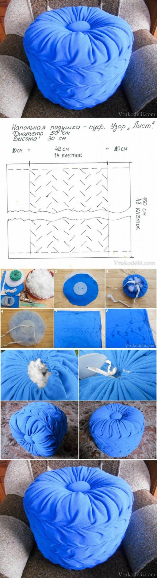 How to Make living room Floor Pillow Puff step by step DIY tutorial instructions