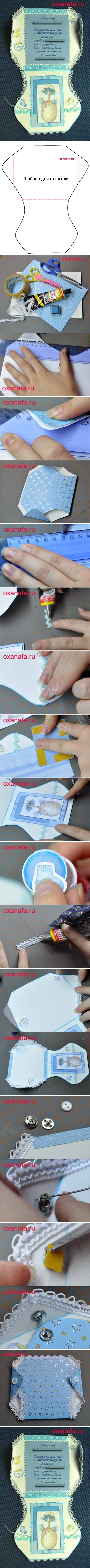How to make pretty photo cards for birth announcements step by step DIY tutorial instructions
