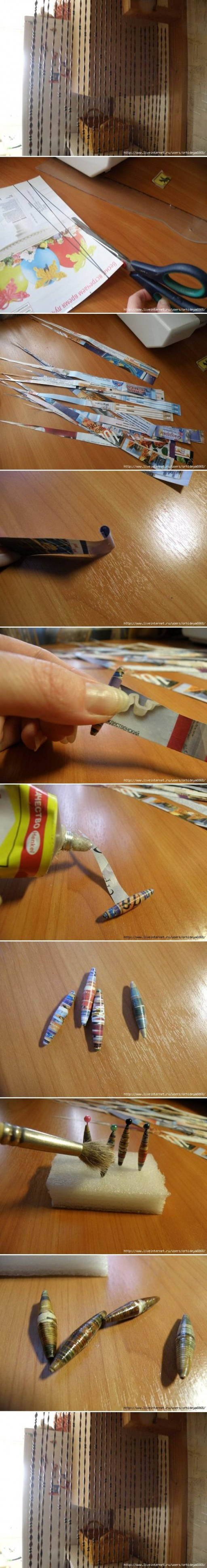 How to make Newspaper Beads Curtain step by step DIY tutorial instructions