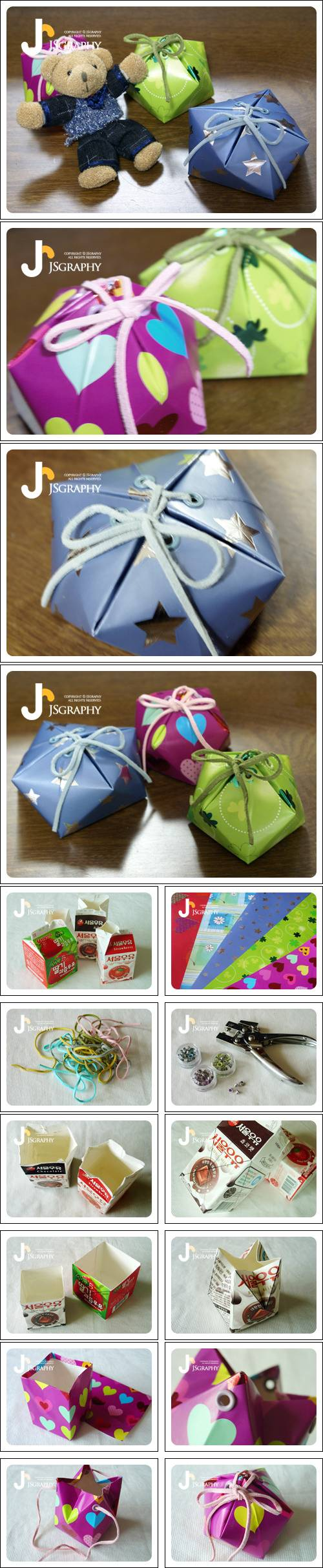 How to make pretty Milk Carton Gift Boxes step by step DIY tutorial instructions
