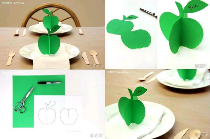 how to draw a 3d apple on paper