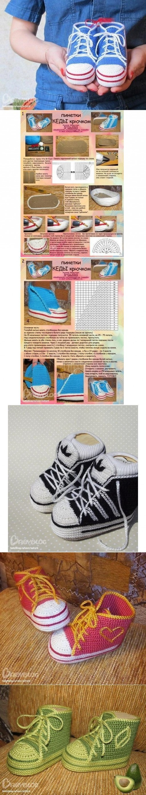 How to make Baby Booty Shoes step by step DIY tutorial instructions