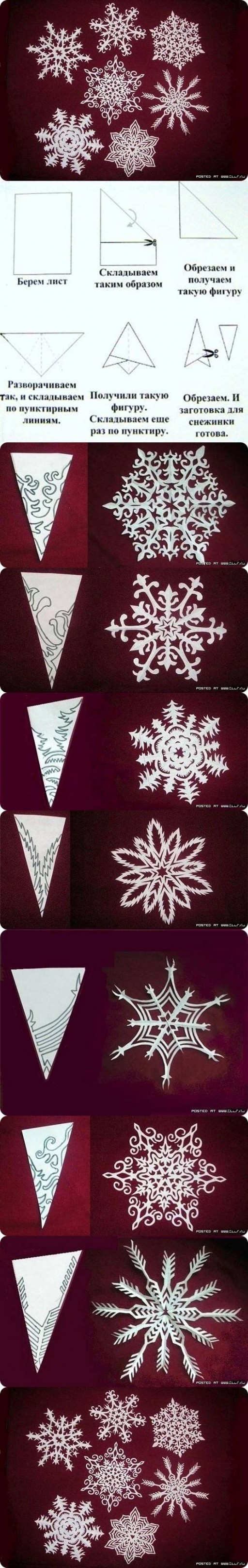 How to make Snowflakes of Paper step by step DIY tutorial instructions