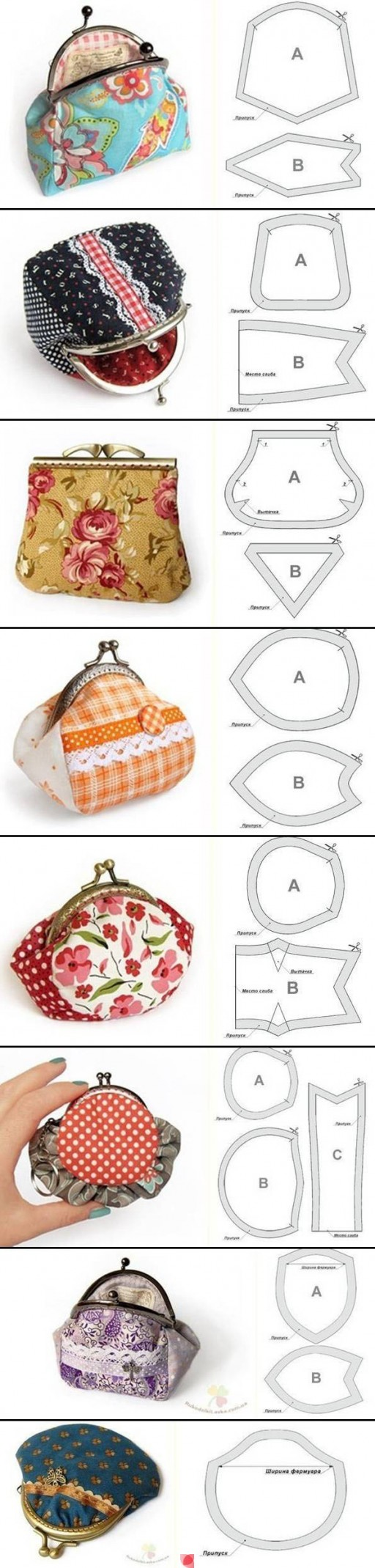 8 templates to sew cute handbag purses