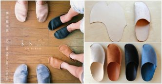 Simple DIY Slipper Pattern