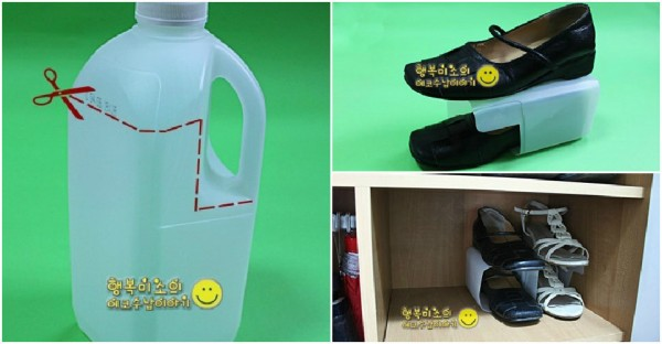 Best Milk Jug Recycling Ideas