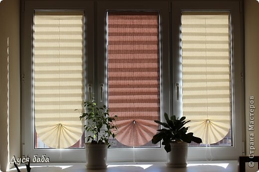 DIY Pull-Up Paper Window Blinds 2