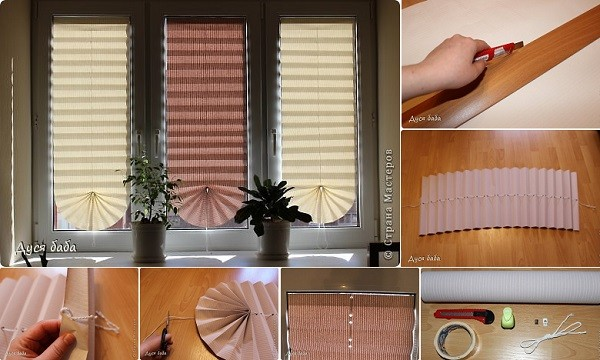 DIY Pull-Up Paper Window Blinds