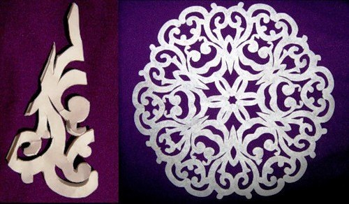 Paper Snowflake Patterns 17